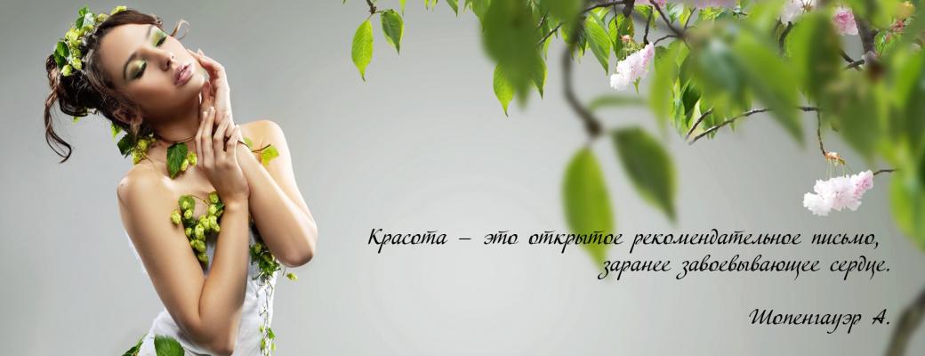 Фильм Обещание в рязани